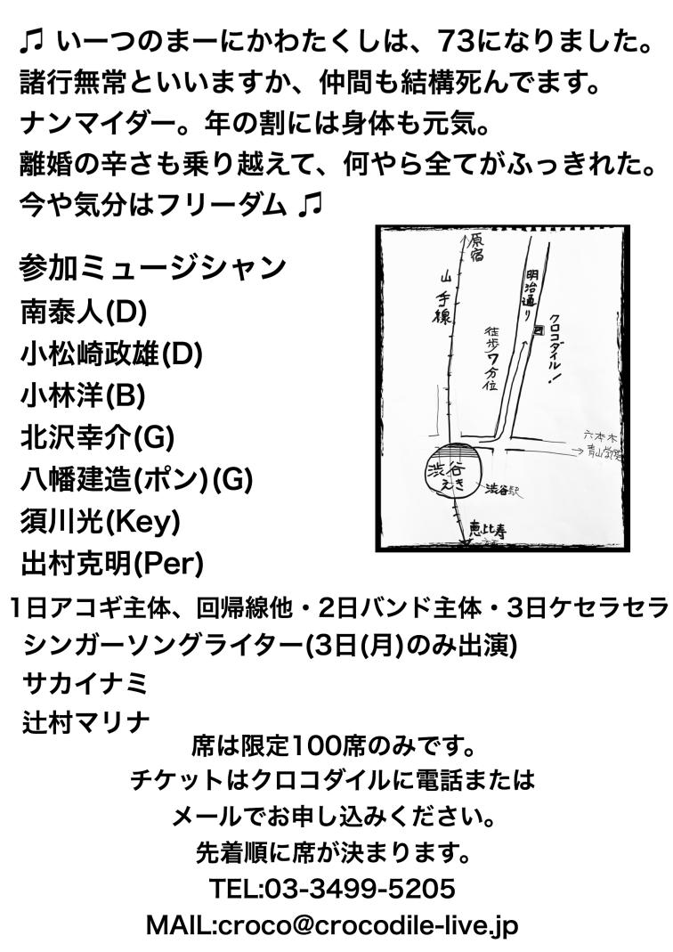 IMG_2827